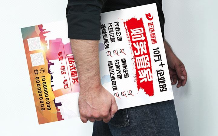餐饮海报设计宣传册设计折页传单菜单设计易拉宝设计宣传画册设计