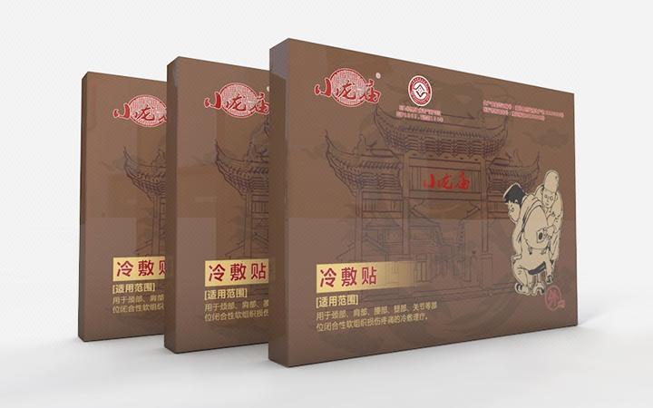 医药包装/保健食品饮料包装/养生品包装/保健药品包装设计
