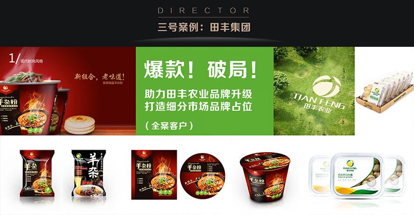 罐头产品饮料广告语瓶标贴v罐头,功性饮料品精致的包装设计定制图片