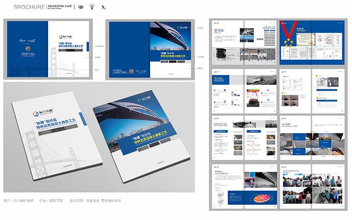 企业画册设计封面v企业手册产品宣传画册画册宣戴文设计公司图片