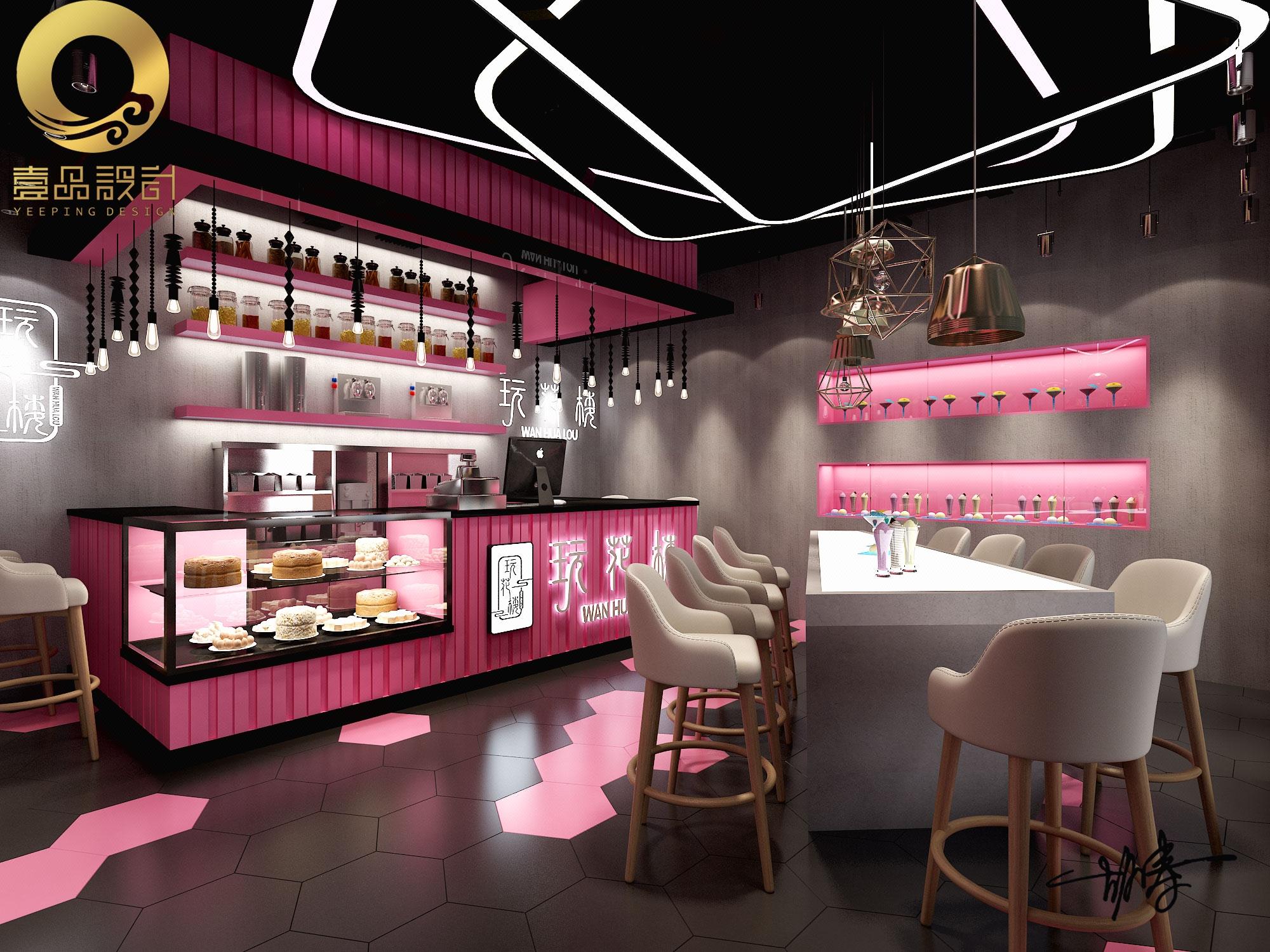 水吧设计甜品店设计奶茶店设计蛋糕店设计咖啡馆店铺设计效果图
