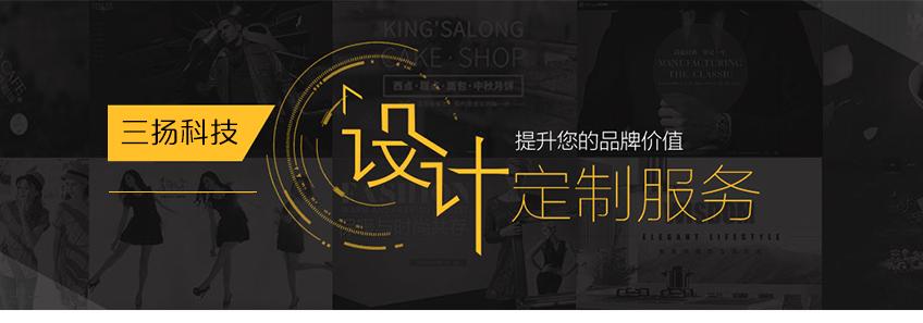 网站UI设计_整站设计/UI设计/banner设计/PC设计/营销页1