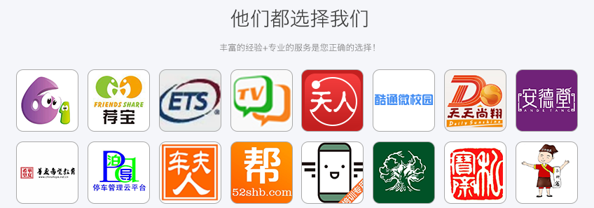 网站UI设计_整站设计/UI设计/banner设计/PC设计/营销页3