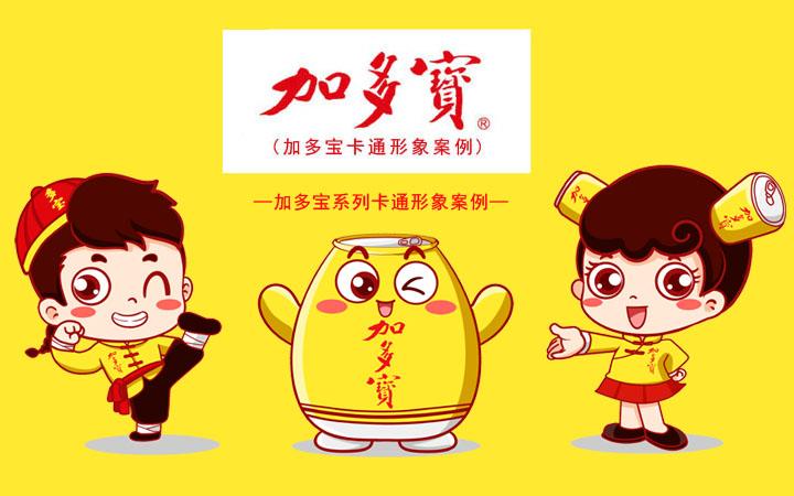 标志logo吉祥物形象商品牌卡通三视图微信小黄3d打印设计理念鸭图片