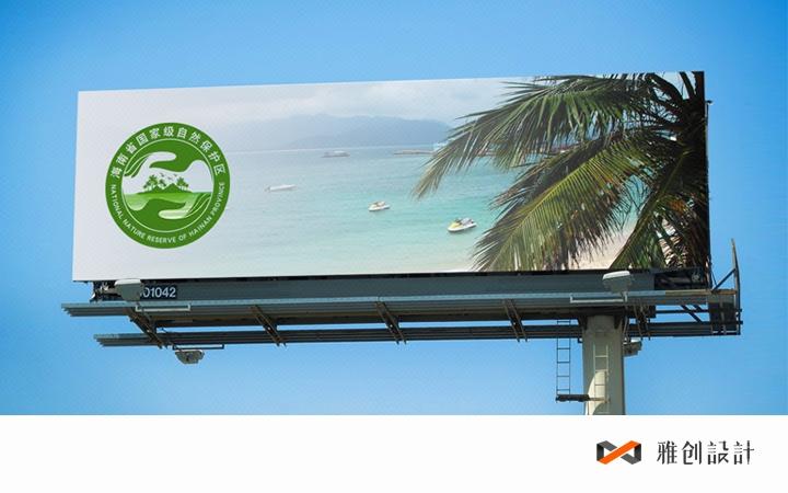 公司餐饮旅游科技文化传媒美容教育商标图形图标志logo设计