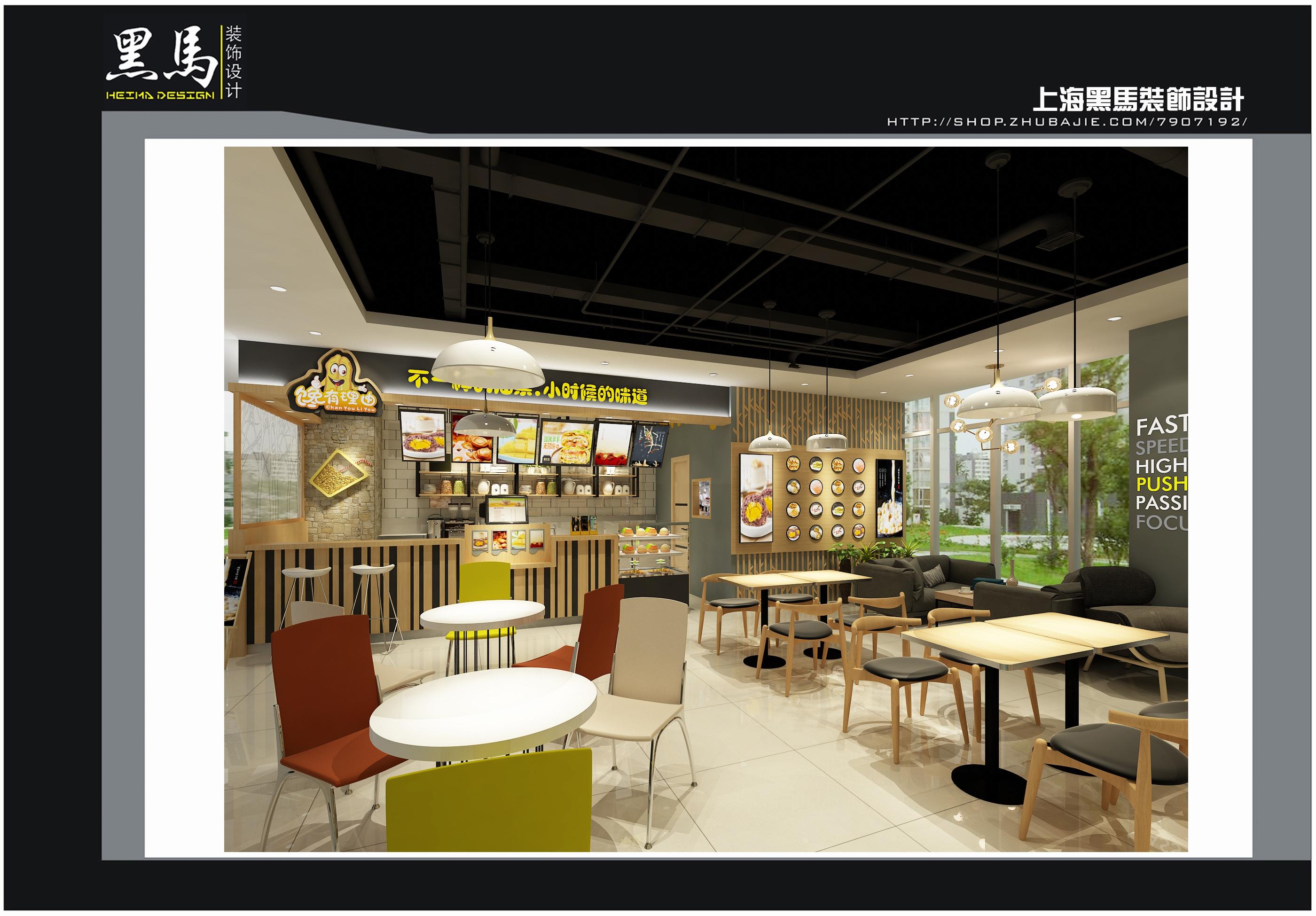 餐飲,店鋪設計,3d效果圖,門面裝修,裝修設計,咖啡空間