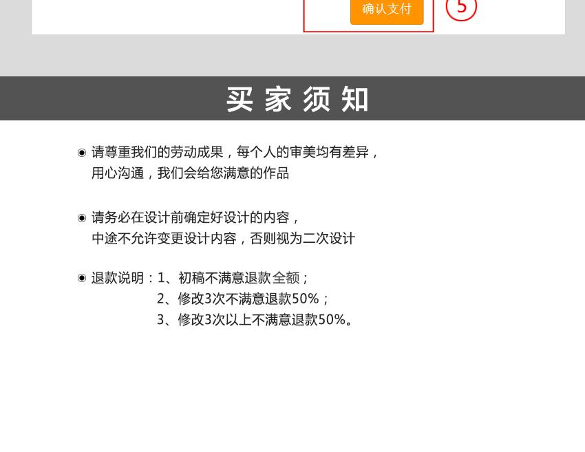 梦之城平台登录设计_梦之城平台登录设计企业标志公司商标品牌店铺网站广告图文字体图形设计9