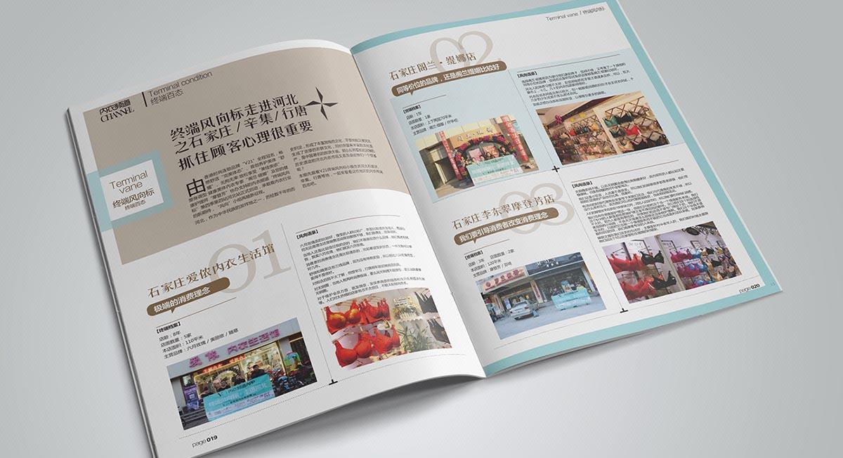 企业公司期刊内刊杂志书籍画册报纸图书教育课本排版设计电子书图片