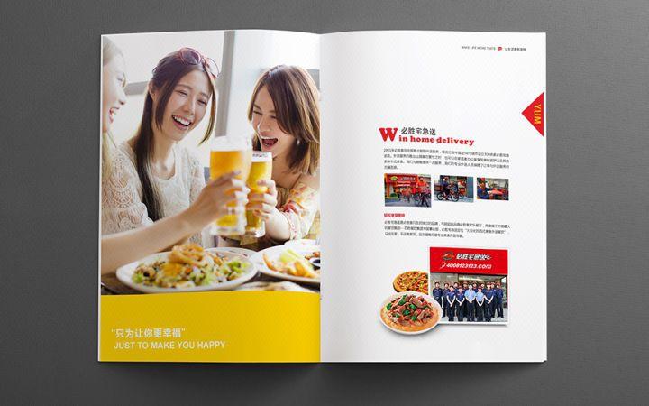 专注画册设计 宣传册排版 pdf海报折页 企业形象 欢迎