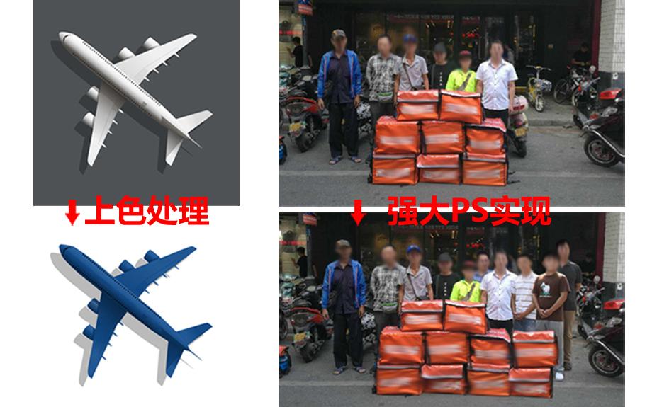 图片后期_专业ps图片处理合成/透明扣图做图好看效果真实力便宜修图设计4
