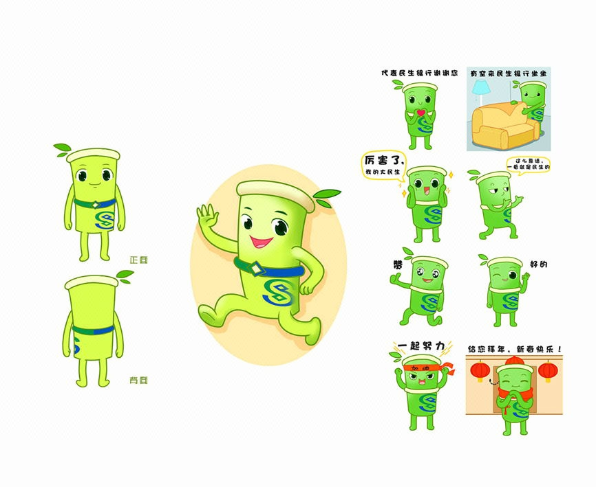 卡通 漫画 马晓春/山东电视台卡通形象设计