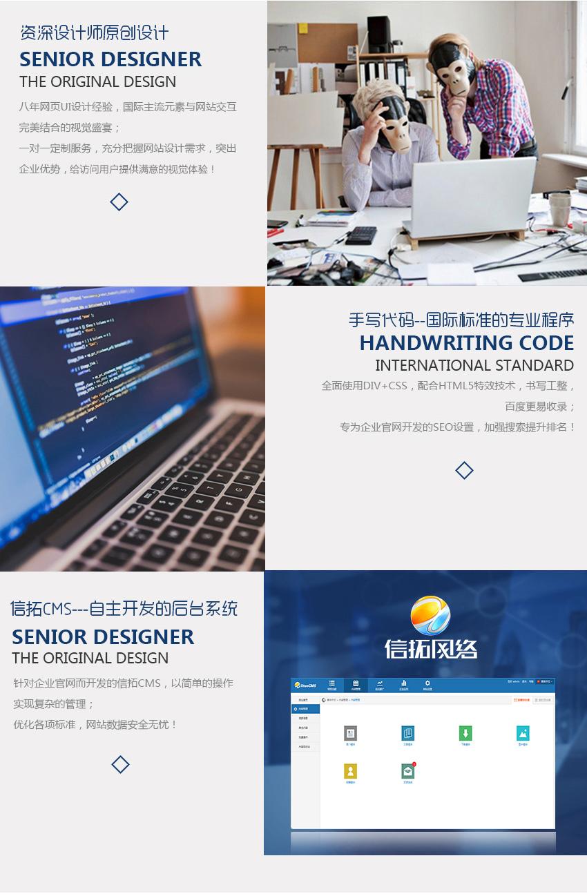 企业网站_公司网站企业网站定制开发网站制作网站建设网站开发电商网站设计4