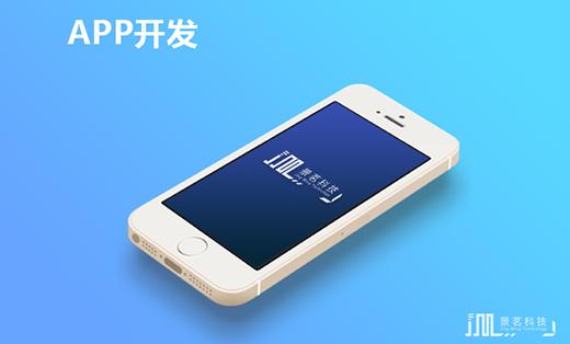 南京工业大学叮咚校园配送平台
