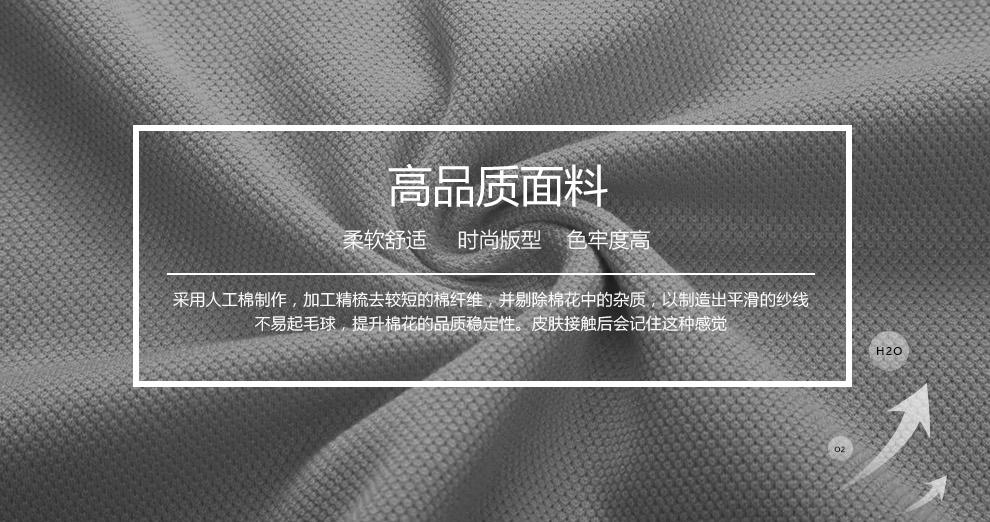 工作服装设计_依服宝 定制t恤文化广告polo衫定做diy衣服纯棉工作班服6