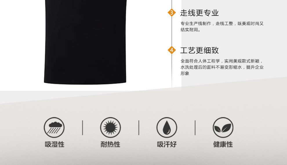 工作服装设计_依服宝 定制t恤文化广告polo衫定做diy衣服纯棉工作班服8