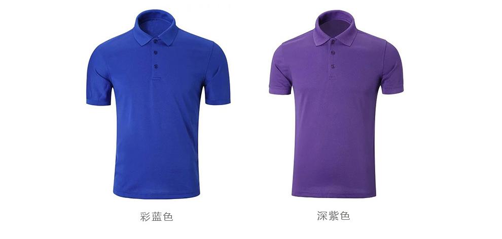 工作服装设计_依服宝 定制t恤文化广告polo衫定做diy衣服纯棉工作班服15
