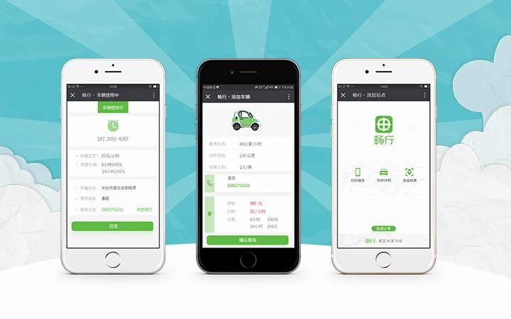 appui設計移動ui網站ui設計手機設計ui設計界面設計