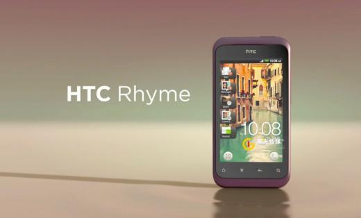 HTC三维材质动画