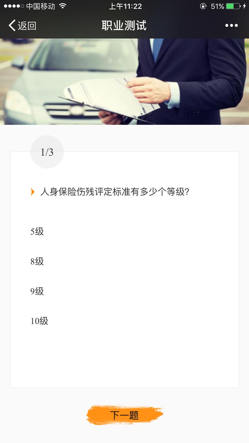 扫一扫测脸型配刘海APP下载 6.1.0 安卓版-第七下载