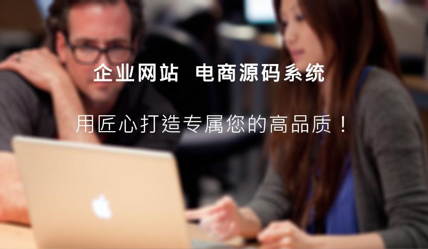 【电商模版】app商城b2b2c模版网站源码系统建设平台开发