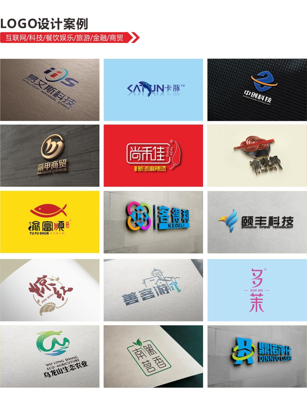 LOGO_logo设计企业公司商标设计品牌LOGO标志设计字体设计3