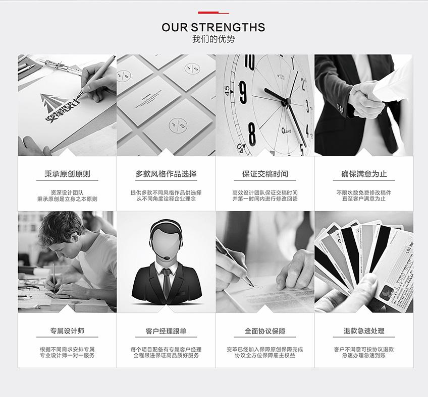 LOGO_【艾客鑫LOGO设计】资深设计企业公司品牌商标设计标志制作5