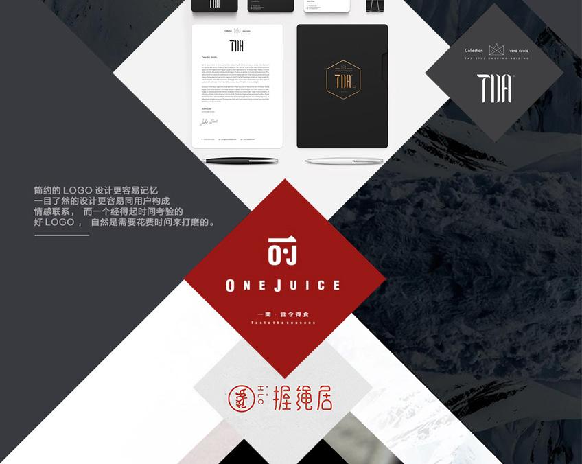 LOGO_【艾客鑫LOGO设计】资深设计企业公司品牌商标设计标志制作7