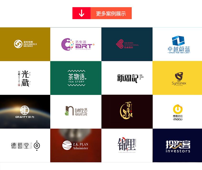 LOGO_【艾客鑫LOGO设计】资深设计企业公司品牌商标设计标志制作10
