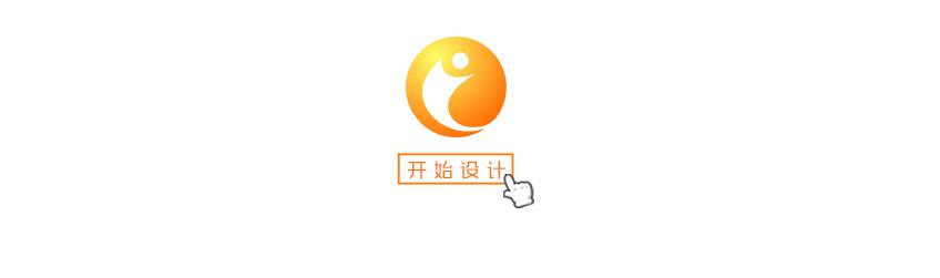 LOGO_【艾客鑫LOGO设计】资深设计企业公司品牌商标设计标志制作14