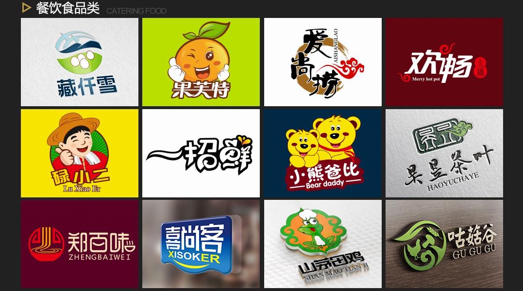 餐饮logo设计公司logo设计图形LOGO标志设计商标设计