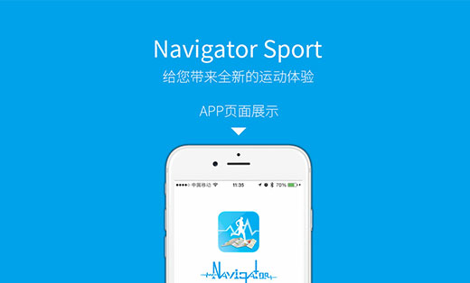 Navigator Sport