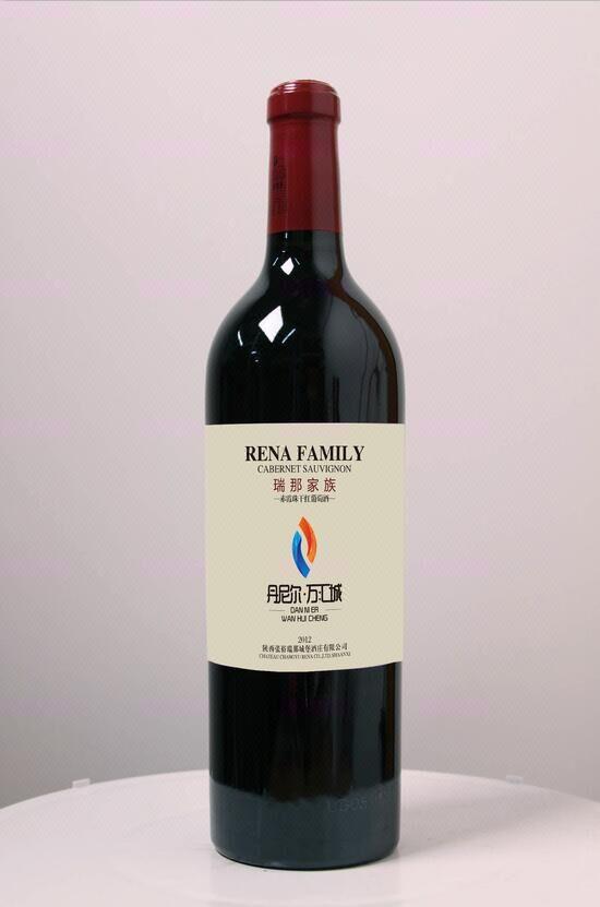 不干胶标签 酒标 罐头瓶贴 玻璃瓶贴 油标签饮料瓶贴红酒瓶贴