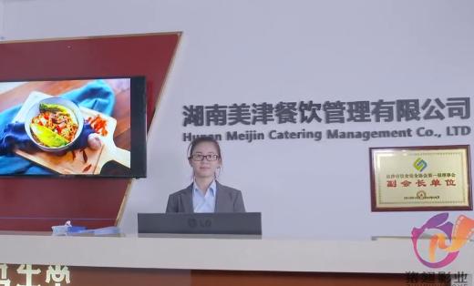湖南美津餐饮管理有限公司-品牛堂品牌宣传片
