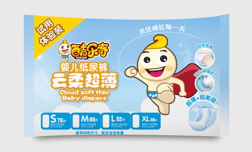 LOGO设计和纸尿裤包装设计婴儿尿不湿试用装宝宝产品包装设计