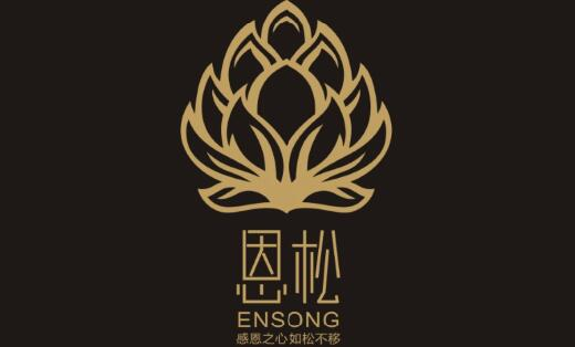 恩松酵素品牌设计及系列包装设计及印刷