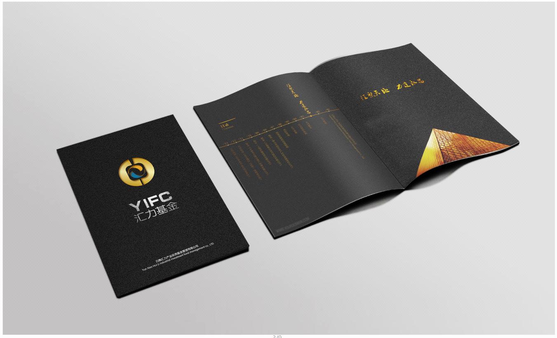 画册设计宣传册设计企业画册产品画册招商画册杂志内刊书籍排版