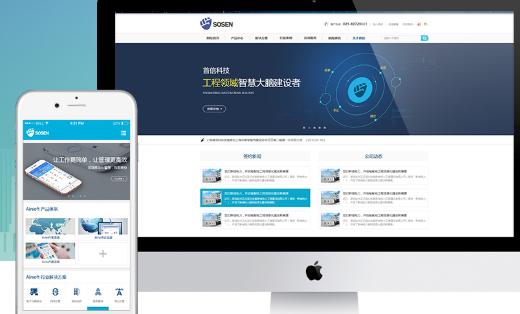上海页溪网络科技有限公司