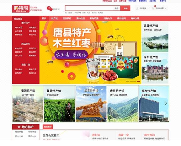 北京后端开发|后台程序开发|PHP|.NET|数据库设计|功
