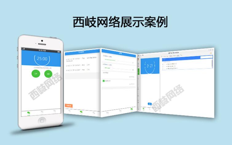 北京多商城微信小程序|多门店|连锁企业|微信平台开发|设计规