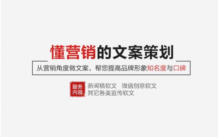 北京网页内容设计|banner图设计|网页文案撰写|网页软文