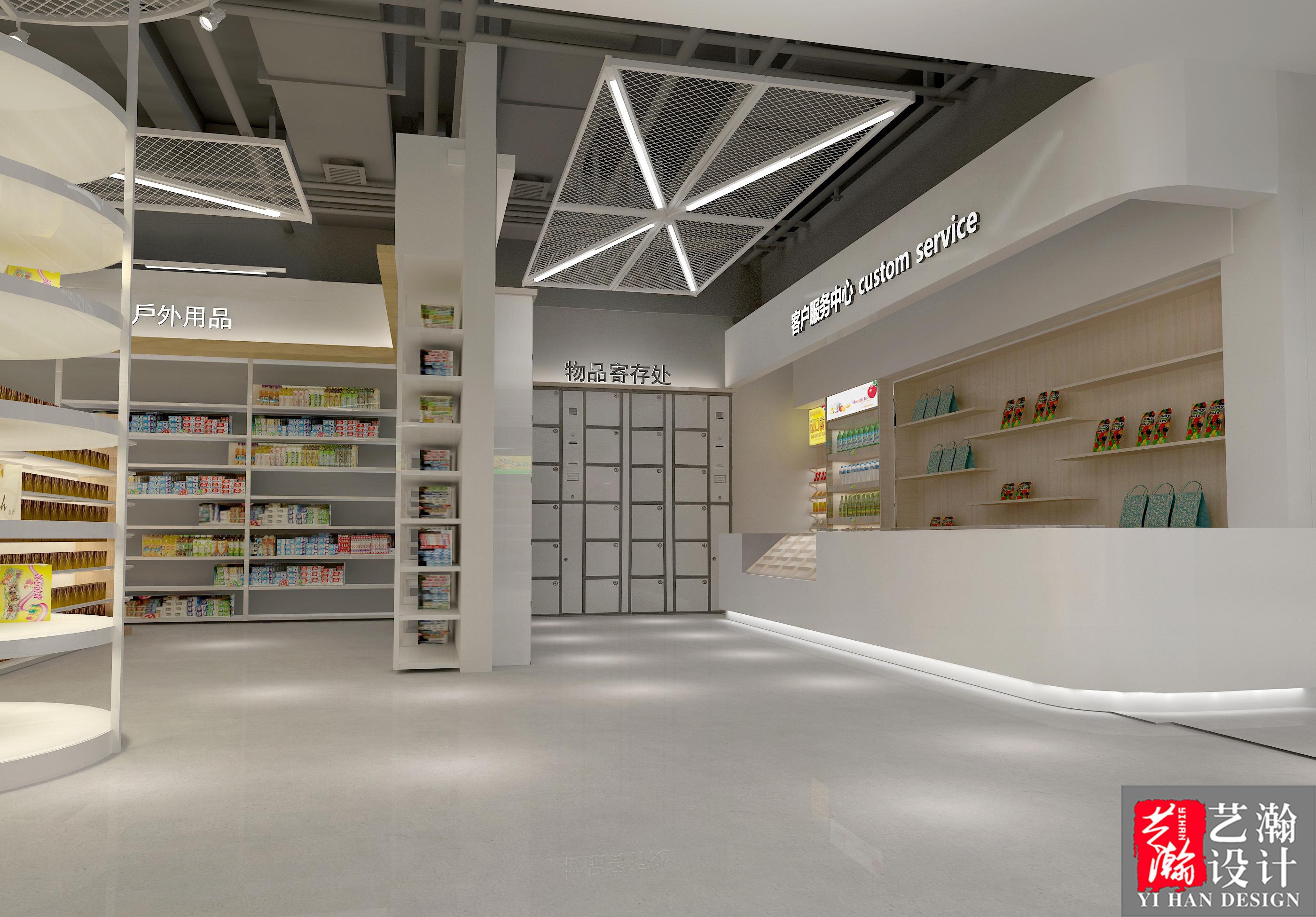 商場/百貨超市效果圖設計裝修設計 購物中心設計 專賣