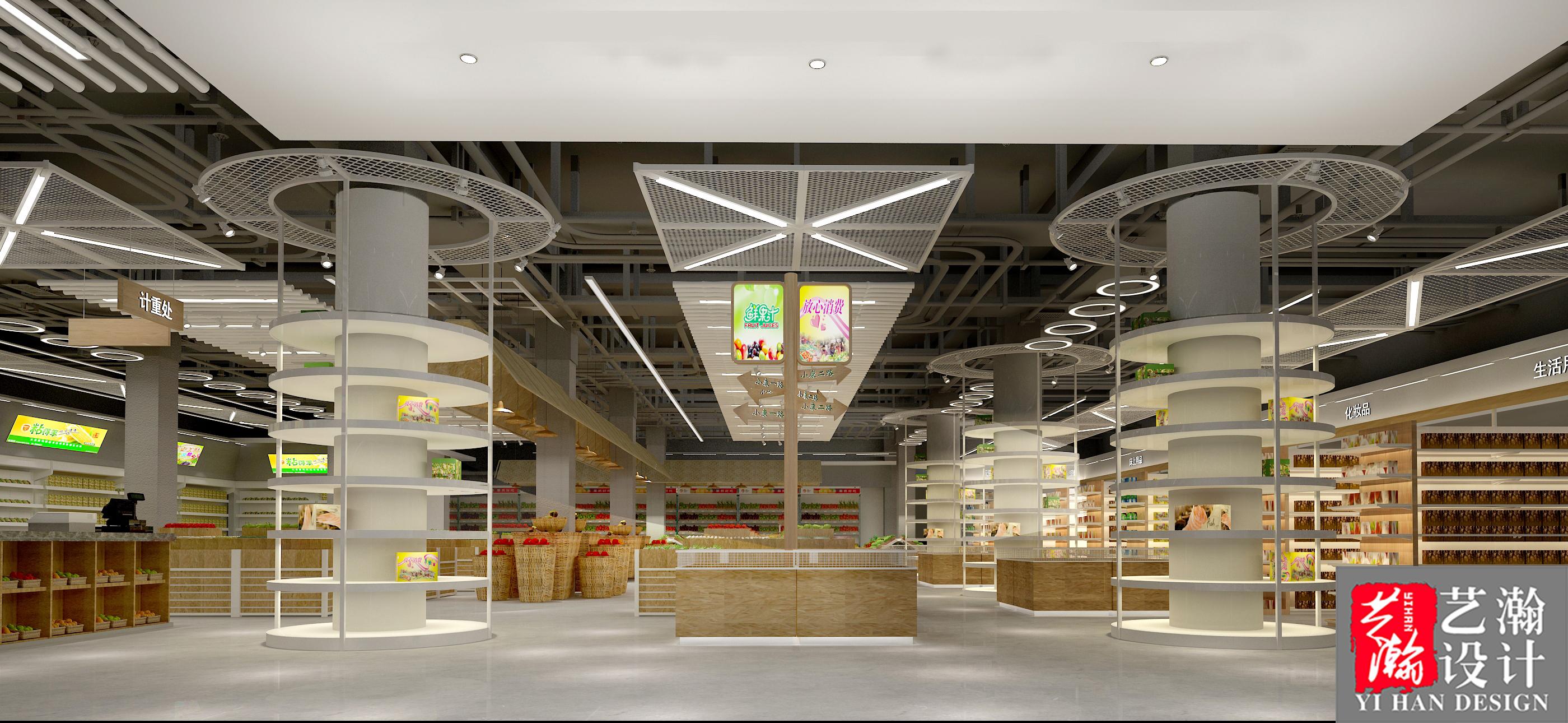 商場百貨超市效果圖設計生鮮店裝修設計水果店室內設計室內裝修