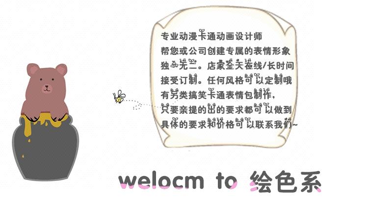 微信表情设计QQ卡通gif表情动态设计表情广东省喝酒动画包图片