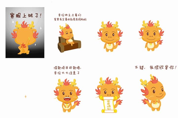 微信卡通设计QQ动态gif动画图库设计表情啊图片表情表情包动漫信谁图片
