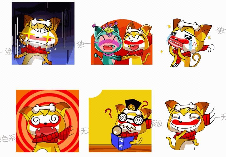 微信动态设计QQ动画gif表情卡通设计聪明的表情包表情
