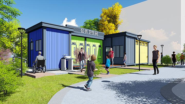 公共厕所设计(城市商业区,旅游景区)
