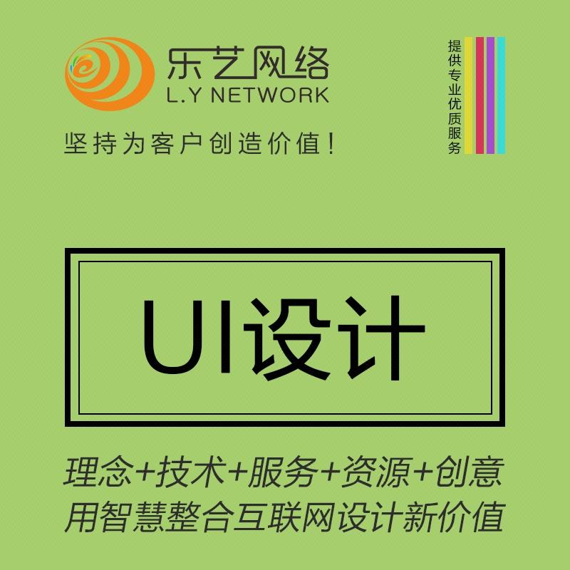 端设计端UI设计规范标注尺寸编写图标设计机械移动手册弹簧最新版图片