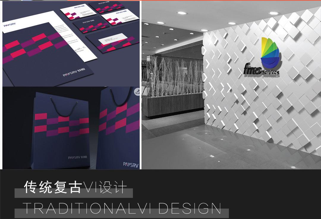 VI系统设计_餐饮企业互联网科技教育食品品牌vi形象VIS视觉系统全套设计3