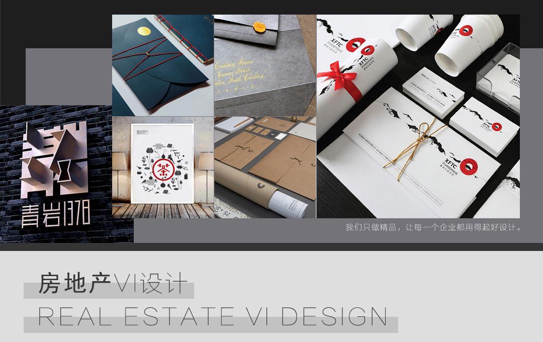 VI系统设计_餐饮企业互联网科技教育食品品牌vi形象VIS视觉系统全套设计4