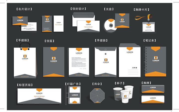 品牌平面设计企业餐饮vi应用系统设计产品手册彩页排版设计包装